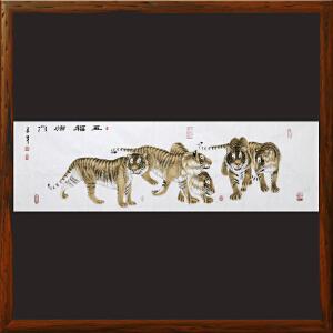 五虎图《五福临门》张一娜R5036 一级美术师