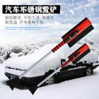 御目 除雪铲 汽车车用三合一可伸缩除雨刮玻璃清洗雪霜除冰雪铲
