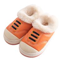 儿童板鞋冬季加绒棉拖鞋居家男孩女宝宝保暖室内fang滑毛绒男童棉鞋