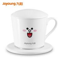 九�(Joyoung)LINE�名款恒�仞B生小型便�y��崤D躺衿鞑祭市鼙E�水杯�|