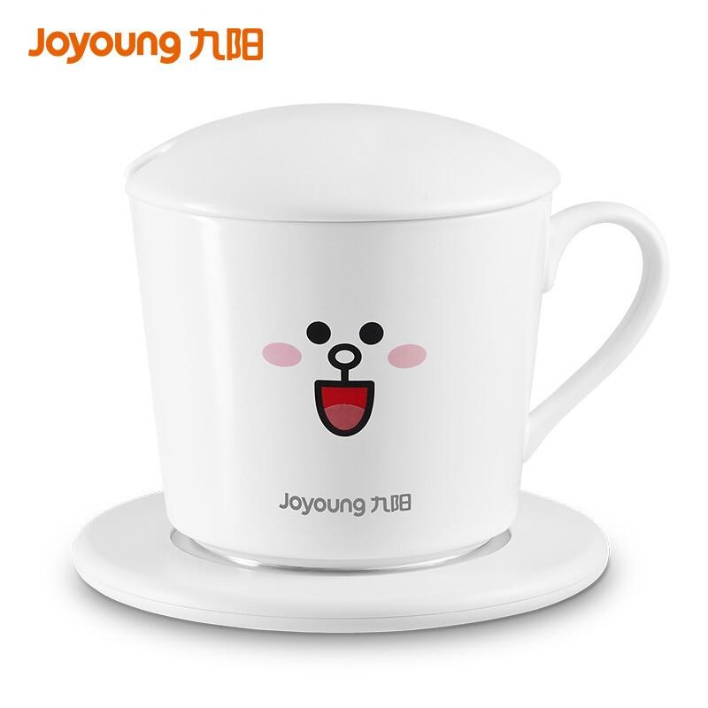 九阳(Joyoung)LINE布朗熊电加热水杯办公室养生小型便携牛奶神器恒温暖杯垫 白色