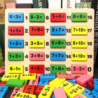 六一儿童节礼物儿童积木早教学习教具早教启蒙益智类玩具运算神器加减法数字玩具幼儿园宝宝学习算教具 运算多米诺MWZ