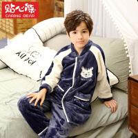 秋冬季加厚法兰绒儿童睡衣中长款珊瑚绒家居服男孩