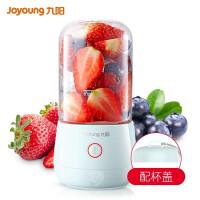 九阳(Joyoung)便携式电动榨汁机 迷你果汁杯多功能随行杯L3-C61
