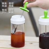 玻璃调料酱料瓶壶调味瓶蜂蜜蚝油瓶果酱沙拉杯瓶厨房用品