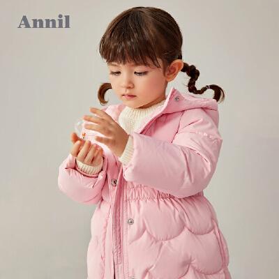 【2件4折预估券后价:222】安奈儿童装女童中长款羽绒服 手感舒适,面料质感柔软,防风保暖