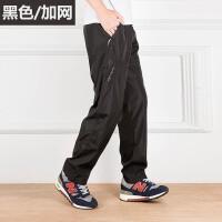 男士运动裤夏季薄款春夏直筒宽松大码学生休闲裤透气长裤青少年