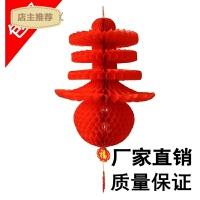 大红塑料纸春字灯笼喜庆装饰灯笼过年春节户外用挂饰春字灯笼SN0594