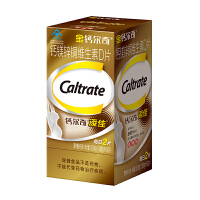 【买2组减3元 买3组减5元 60片/盒*1盒】惠氏金钙尔奇(Caltrate)d添佳片维d无糖钙片 中老年成人孕妇男