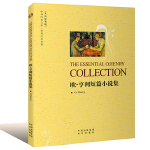 欧亨利短篇圣淘沙线上娱乐网站集The Essential O. Henry Collection