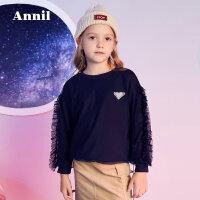 【3件3折:89.7】安奈儿童装女大童卫衣秋季新款甜美可爱荷叶边长袖圆领上衣
