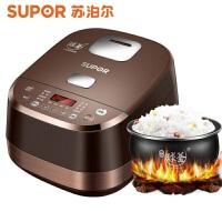 苏泊尔(SUPOR)电饭煲小4升电饭锅精铁球釜内胆IH煮饭锅 咖啡色 SF40HC633