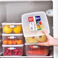 日本�M口冰箱保�r收�{盒蔬菜水果�S盟芰侠�鍪称泛�N房家用密封