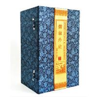 儒林外史(1函12册)---中国古典小说六大名著