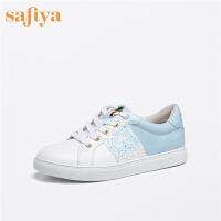 索菲娅春季商场同款圆头刺绣舒适厚底低跟单鞋女鞋SF71112168
