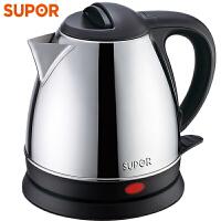 苏泊尔(SUPOR)电水壶热水壶电热水壶 304不锈钢烧水壶 SWF12P1A-150