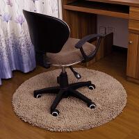 电脑椅地垫卧室家用电脑椅卧室垫子转椅地垫圆形地垫可机洗