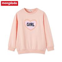 巴拉巴拉旗下梦多多女童圆领卫衣2019新款中大童打底衫甜美上衣