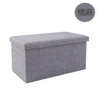 收纳箱凳子收纳凳子储物凳可坐换凳多功能家用布艺沙发小凳子长方形收纳箱