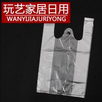 透明手提袋 白色食品塑料袋外卖用打包装大小号方便手提袋一次性透明袋子