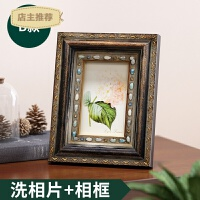 家用复古美式欧式相框摆台 创意7寸七寸6六3像框照片框相片框画框相架SN4807 B款 实木镶宝石(洗照片+相框) 7寸