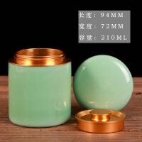 青瓷茶叶罐陶瓷茶罐小号普洱装茶叶盒便携迷你旅行存储密封罐