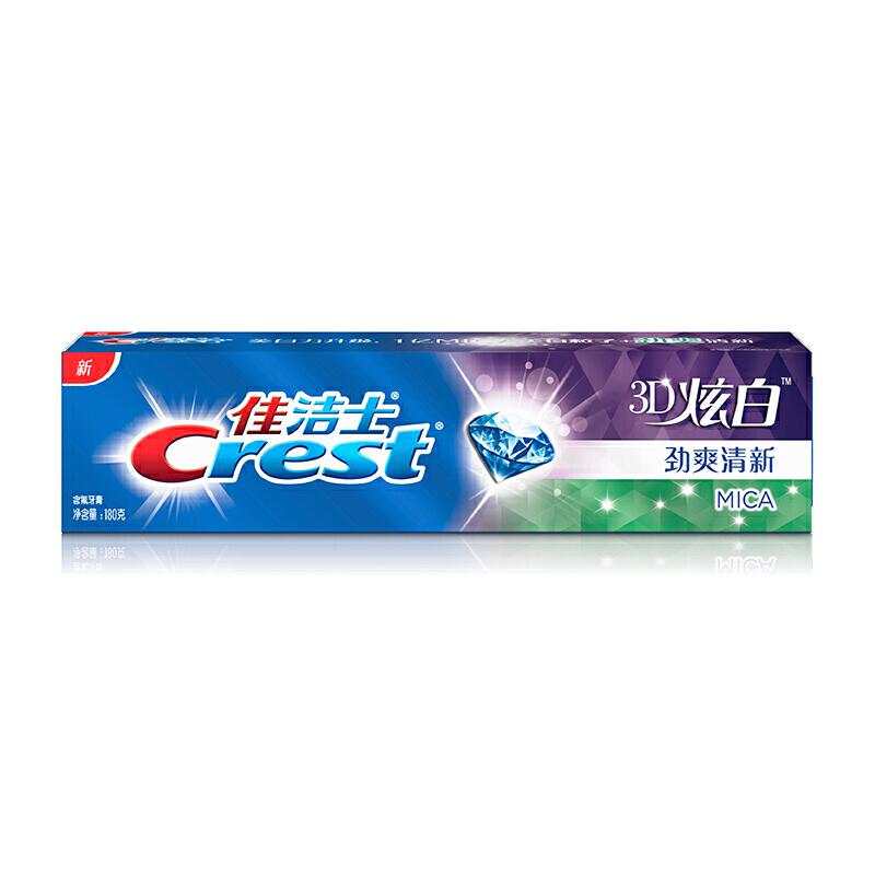 【宝洁】佳洁士3D炫白劲爽清新牙膏180克