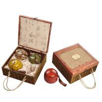茶叶礼盒空盒散装包装盒乌龙茶通用木盒中号密封储物茶叶罐