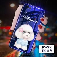 苹果6s手机壳iphone6保护套7plus潮女6splus硅胶i防摔i7玻璃壳保护壳8p卡通可爱创