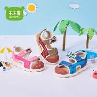 木木屋童鞋儿童包头机能凉鞋2021夏季新款男童凉鞋女童软底护脚鞋
