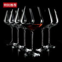 家庭聚会高脚杯葡萄酒杯醒酒器套装勃艮第无铅水晶大号红酒杯6只