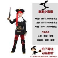 万圣节cosplay服装儿童男美国队长吸血鬼忍者王子海盗衣服演出服
