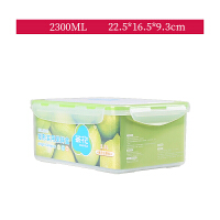 保鲜盒塑料密封盒套装水果冰箱收纳盒便当盒微波炉饭盒密封罐