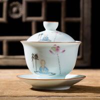 陶瓷盖碗茶杯大号水杯青花瓷泡茶碗300ml大容量三才碗盖碗景德镇