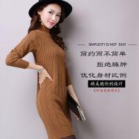 秋冬加厚女装毛衣针织衫中长款韩版连衣裙女士修身显瘦纯色打底衫