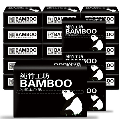蓝漂纯竹工坊竹浆本色抽纸10包 240张/包 原生竹浆制造 不染色 不漂白
