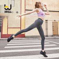 【11.2-11.7 大牌周 满100减50】BWELL 运动紧身裤显瘦弹力速干黑色打底裤压缩跑步健身瑜伽裤
