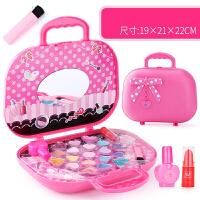 女生玩具化妆盒 儿童化妆品套装安全女孩过家家仿真公主彩妆盒玩具礼物3-6岁