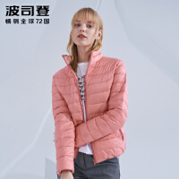波司登轻薄羽绒服女短款2018秋季新款女士时尚外套B80131502DS