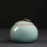哥窑茶叶罐陶瓷罐小存茶罐装茶叶盒茶叶包装盒茶具密封罐茶盒