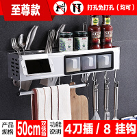 厨房置物架壁挂式免打孔调料调味收纳挂件挂架刀架用品用具小百货