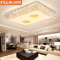 佛山照明led客厅灯长方形简约现代大气家用新款水晶大厅吸顶灯具