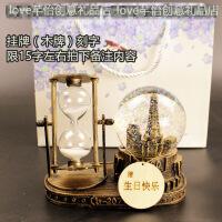 艾菲尔铁塔水晶球生日摆件沙漏粉色礼品梦幻可爱巴黎铁塔许愿