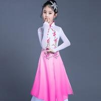 古典舞演出服女长裙伞舞梅花泪扇子舞表演服装民族舞蹈落儿童