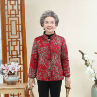 中老年女装棉衣奶奶装冬装棉袄60-70-80岁加绒加厚老年人外套 2