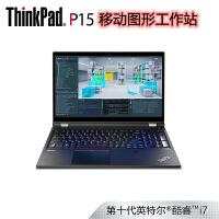 联想ThinkPad P15(07CD)15.6英寸专业设计师图站(i7-10750H 16G 1TBSSD T2000