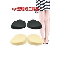 2双装O型腿鞋垫男女儿童硅胶X型腿纠正足内外翻内外八字 2双装黑色小码S(33--36码数使用) 其它尺码