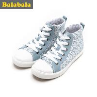 巴拉巴拉童鞋女童鞋子女中大童帆布鞋女孩春装儿童学生鞋 潮