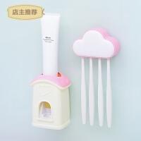挤牙膏器全自动懒人挤压器套装创意牙刷置物架吸壁式卫生间免打孔SN1421