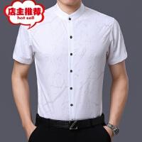 夏季新品中年男式短袖衬衫休闲立领薄款宽松免烫男士半袖衬衣